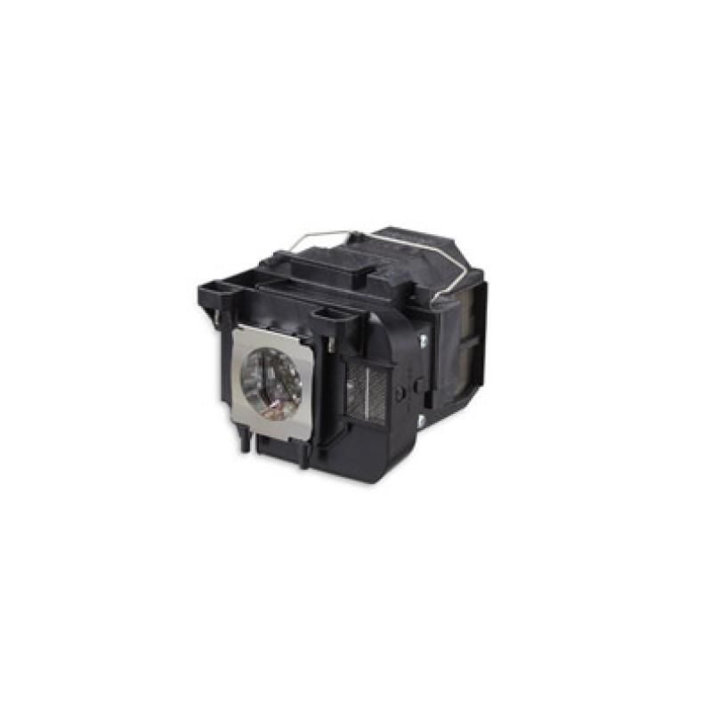Epson Ersatzlampe ELPLP75